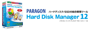 Paragon Hard Disk Manager 12
